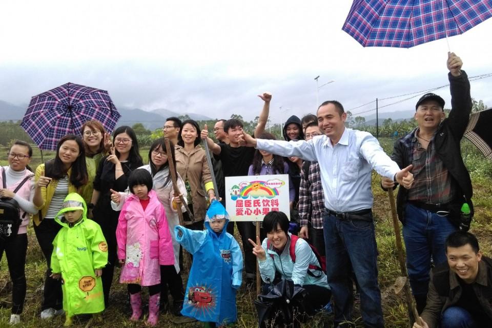 Qijing Visit